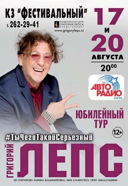 афиша приморский театр