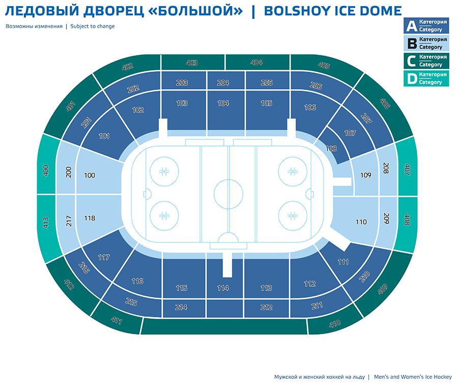 Схема зала лд айсберг