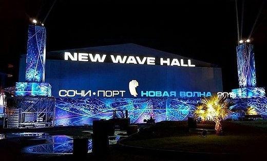 new wave hall сочи фото